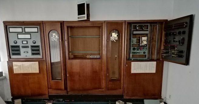 Feuermelde- und Wächterkontroll-Zentrale SFmZ